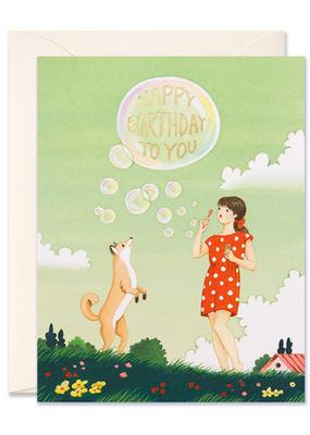 joo joo paper Card Bubbles Birthday