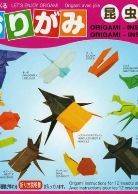 Aitoh Origami Kit Insects