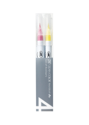 Kuretake Zig Zig Clean Color Real Brush 4 Color Pale Set