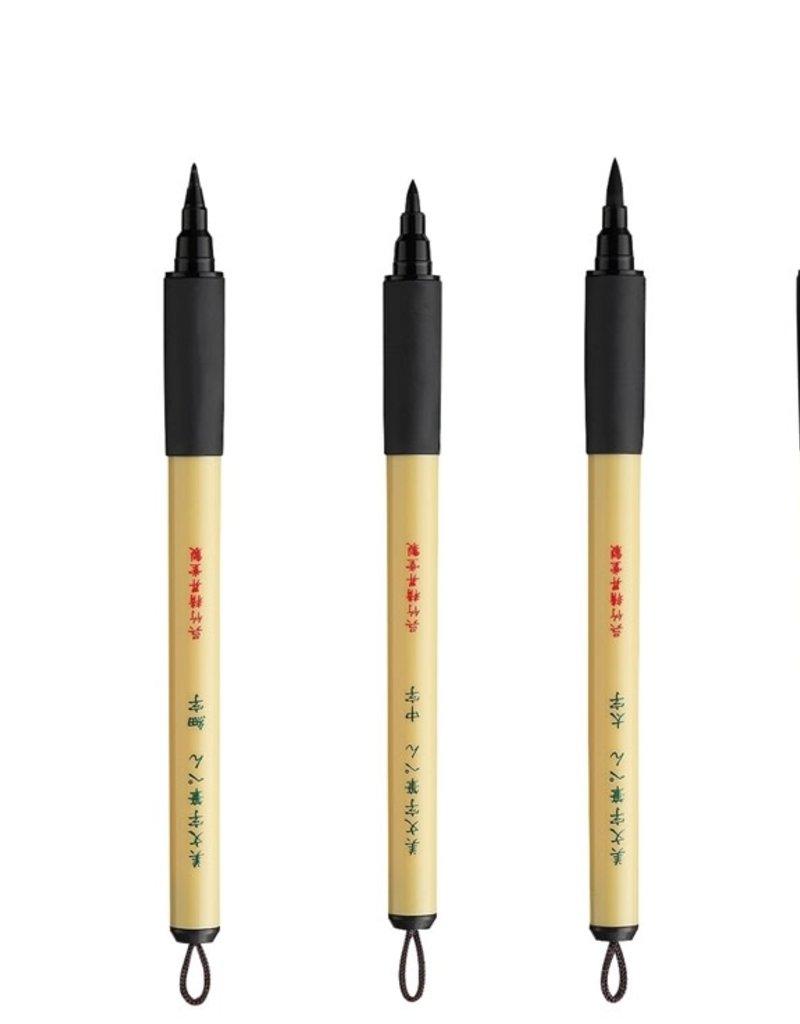 Kuretake Zig Bimoji Fude Pen