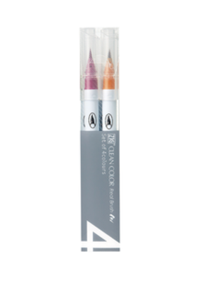 Kuretake Zig Zig Clean Color Real Brush 4 Color Deep Set