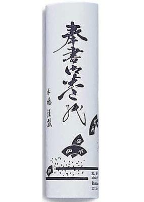 Yasutomo Rice Paper Roll Hosho 8 X 20