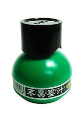 Yasutomo Sumi Ink 2 Ounce Black