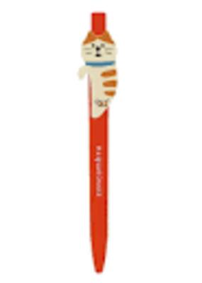 Clever Idiots Peeping Tabby Cat Pen