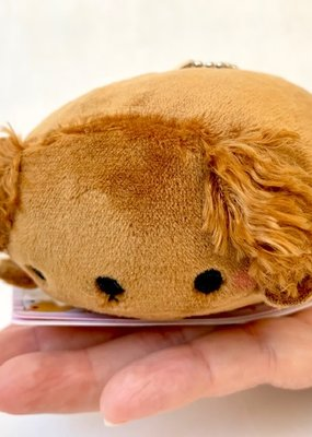 Keychain Plush Poodle