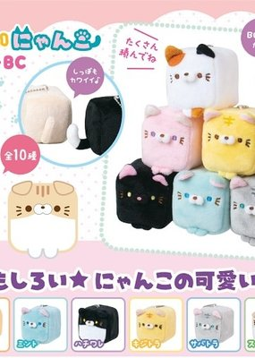 Cube Cat Plush Keychain