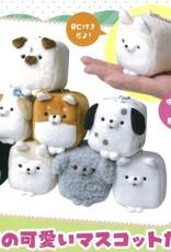 Cube Dog Plush Keychain