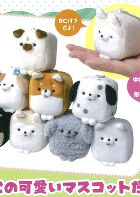 Cube Dog Plush Keychain