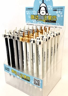 Gel Pen Dog Tail Click