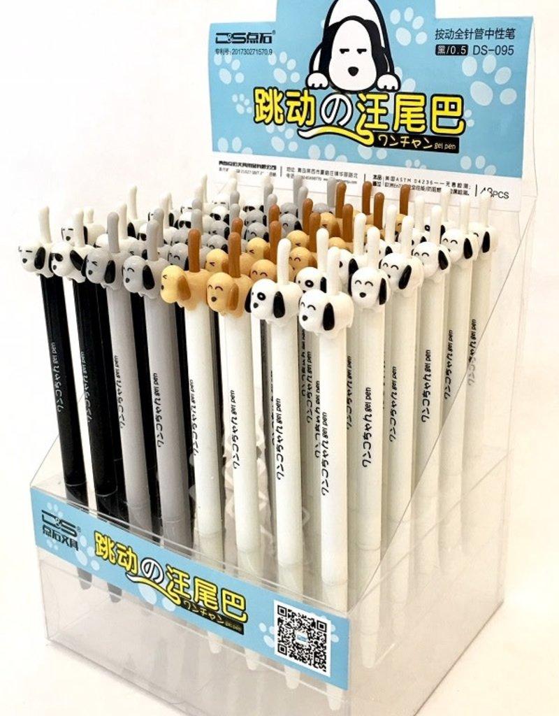 Gel Pen Dog Tail Click