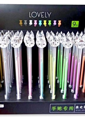 Gel Pen Rainbow Diamond Cat