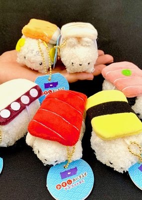 Keychain Plush Sushi Animal