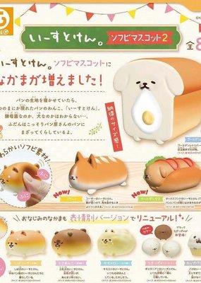 Squishy Shiba Dog Capsule Blind Box