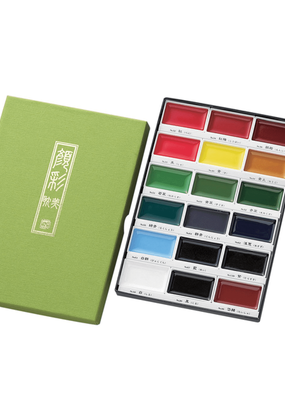 Kuretake Zig Gansai Tambi Watercolors 18 Color Set