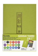 Kuretake Zig Gansai Tambi Watercolors 18 Color Set
