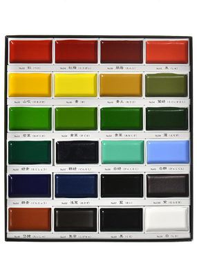 Kuretake Zig Gansai Tambi Watercolors 24 Color Set