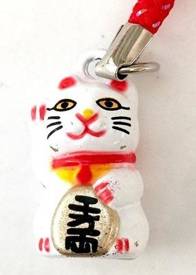 White Lucky Cat Bell