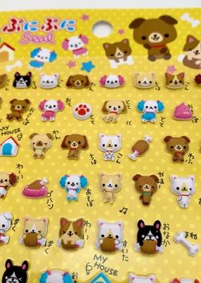 Sticker Mini Puffy Dog