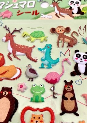 Stickers Puffy Wild Animals