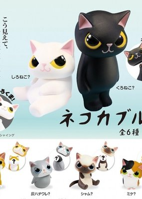 Ninja Cat Capsule Blind Box