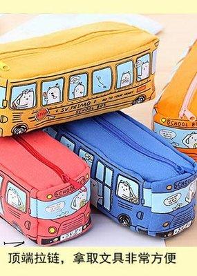 collage Pencil Case Bus