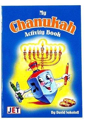 JET Chanukah Mini Activity Book