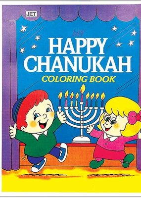 JET My Happy Chanukah Coloring Book