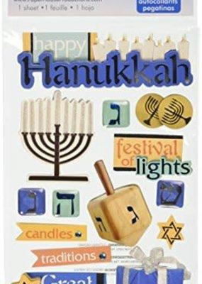 Paper House 3D Stickers Hanukkah