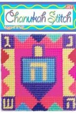 JET Chanukah Stitch Art