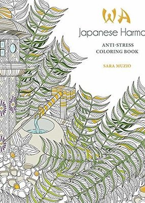 Dover Coloring Book Japanese Harmony