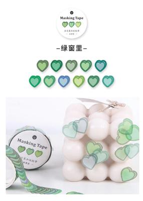 collage Heart Dot Washi Green