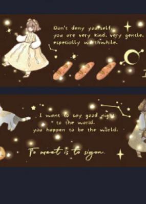 collage Washi Animal Wishes