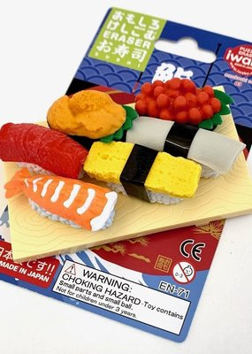 Sushi Board Eraser Set