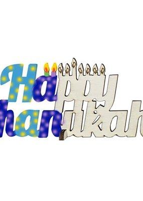 JET Happy Chanukah Wooden Sign