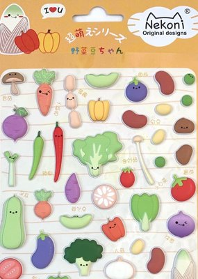 Stickers Vegetables