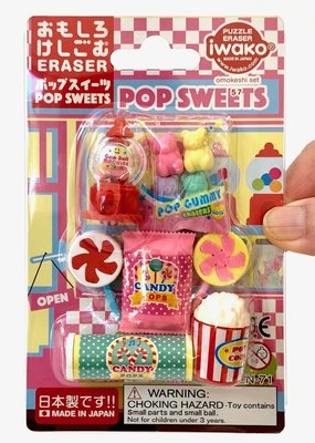 Candy Sweets Erasers