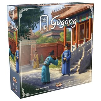 Tasty Minstrel Games Gùgōng [English]