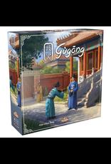 Game Brewer Gùgōng [français]