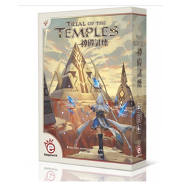 EmperorS4 Trial of the Temples [anglais]