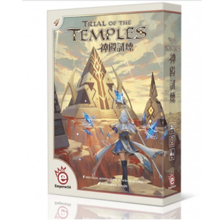 EmperorS4 Trial of the Temples [English]