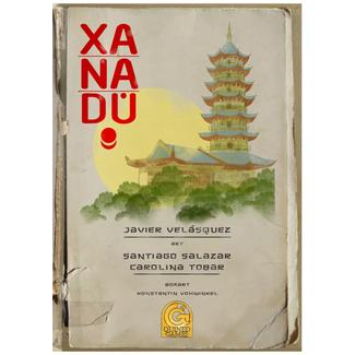 Quined Games Xanadu [multilingue]