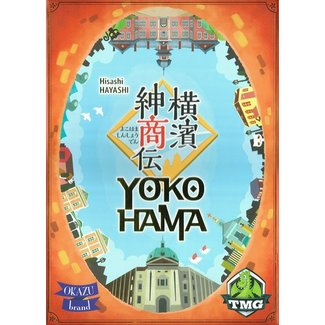 Tasty Minstrel Games Yokohama [anglais]