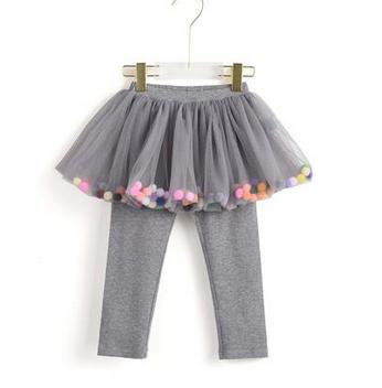aimama Aimama Pompoms Pants Grey