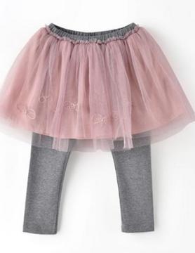aimama Aimama Avery Skirt Pink
