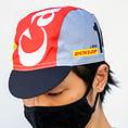 MASH F1 Cycling Cap