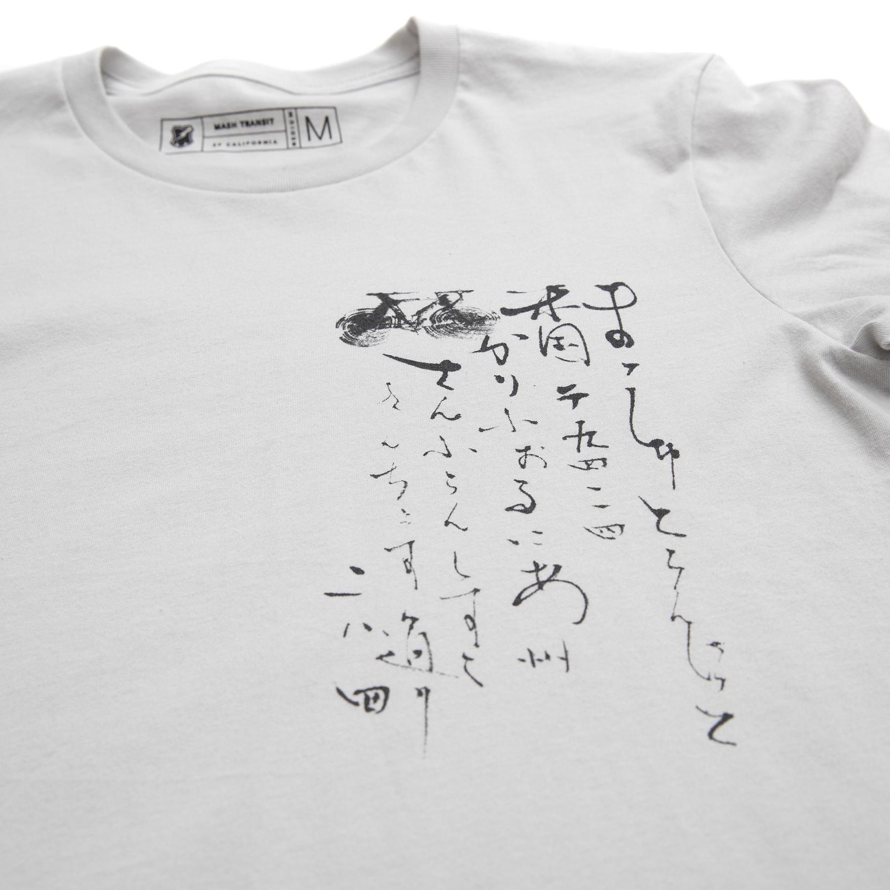 MASH Kosuke Shop Shirt Silver