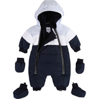 Hugo Boss Boy's Snowsuit, AH19