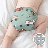 La Petite Ourse One Size Fits All Snap Diaper