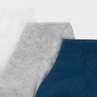Mayoral Boy's 3 Paires of Socks Set