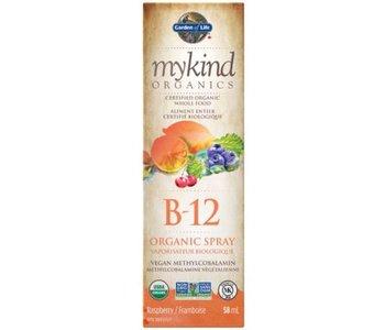 Garden of Life My Kind Organics B12 Spray 58ml